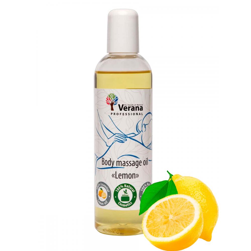 Массажное масло для тела «ЛИМОН»