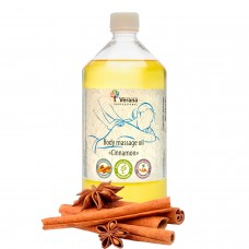 Массажное масло для тела «КОРИЦА»