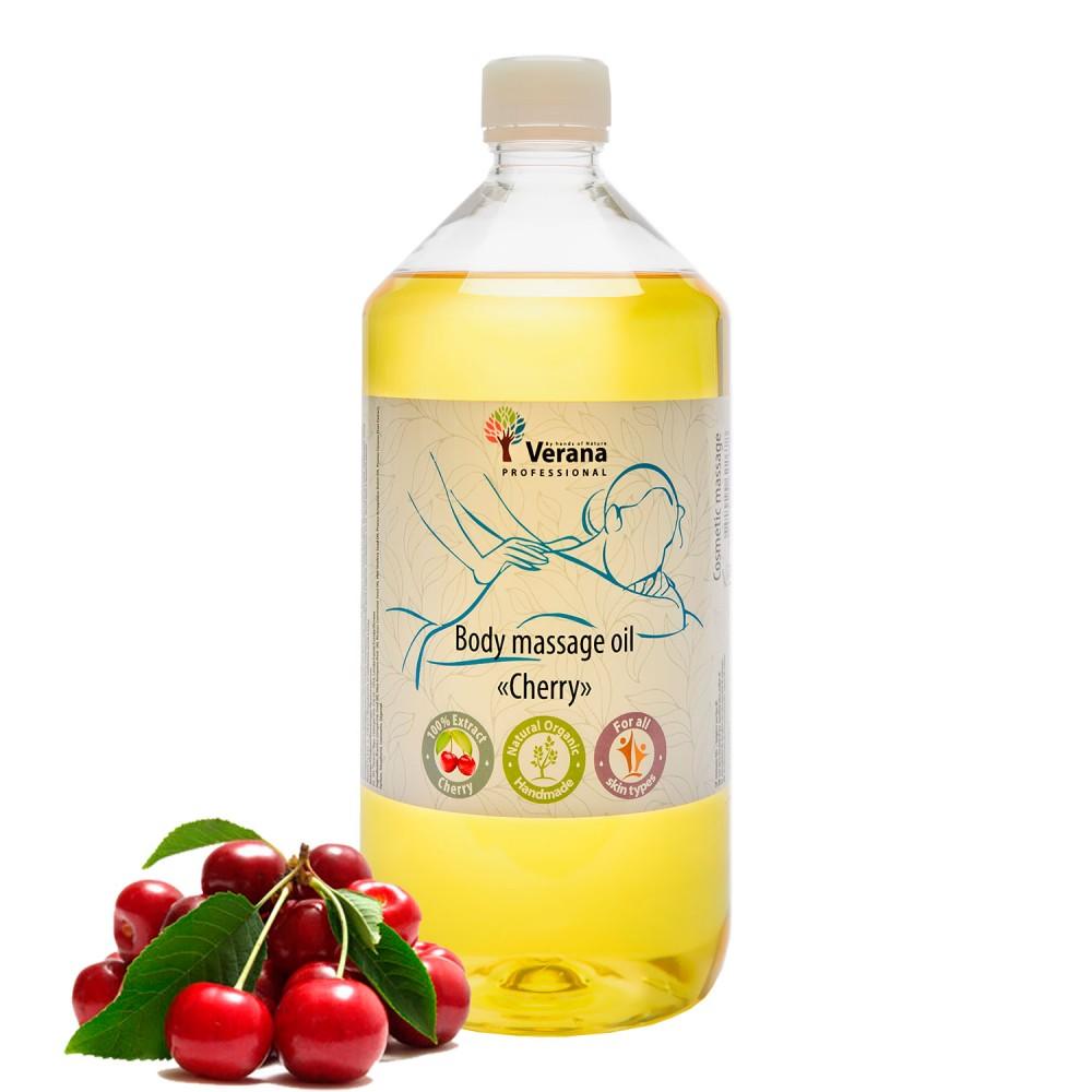 Массажное масло для тела «ВИШНЯ»